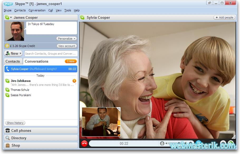 Скриншот в Skype