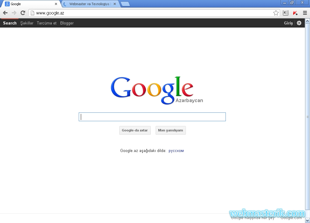 Скриншот в Google Chrome