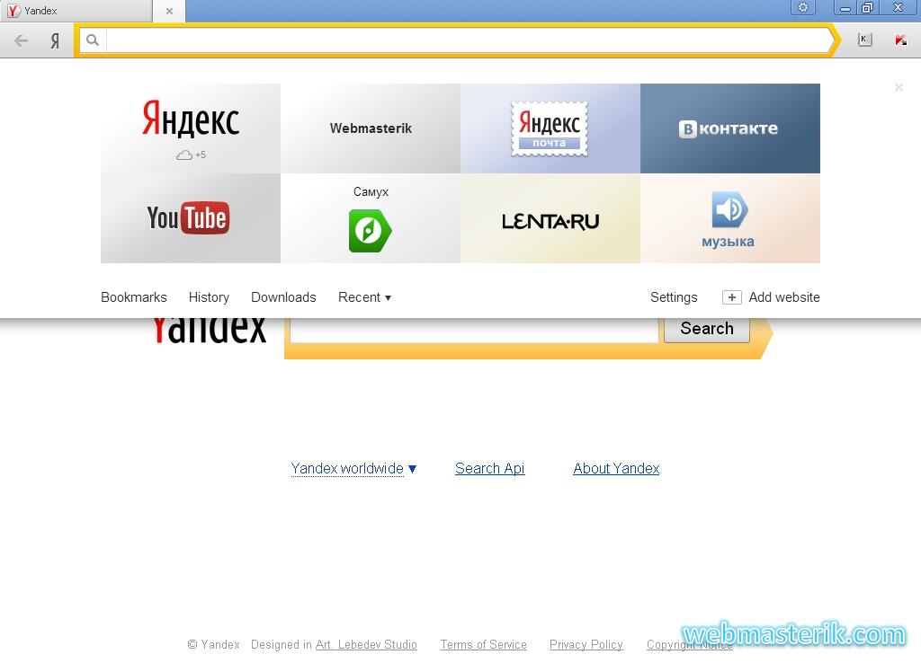 Скриншот в Yandex Browser