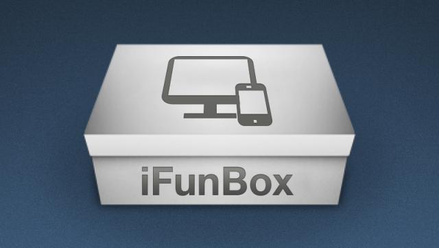 ifunbox_icon_shot
