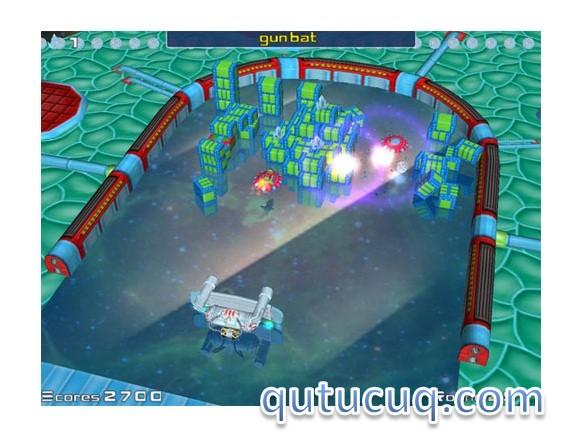 Cosmoball ekran görüntüsü