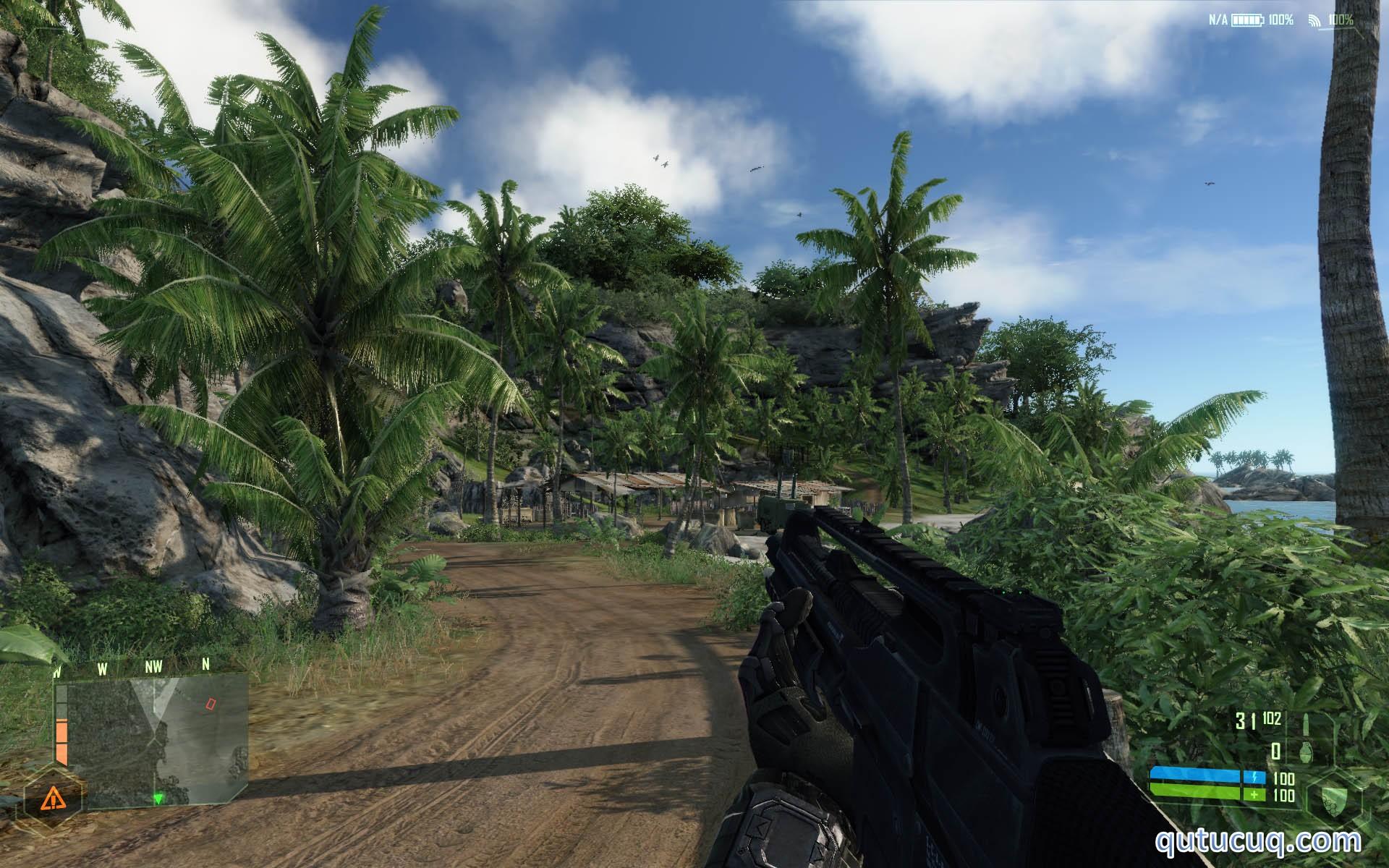 Crysis ekran görüntüsü