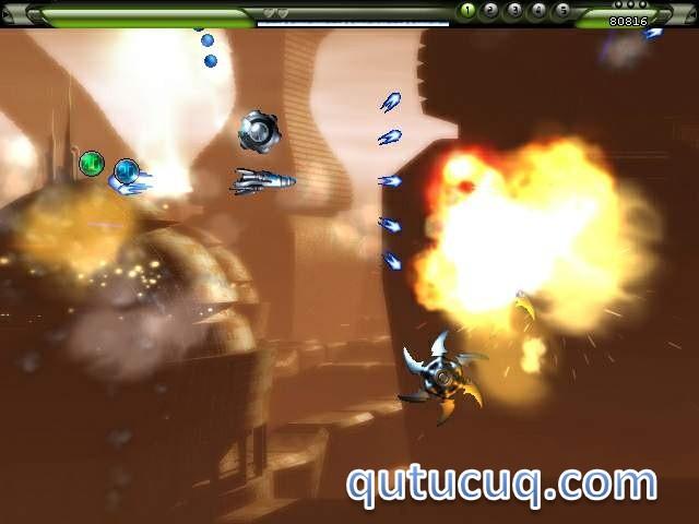Forbidden Galaxy ekran görüntüsü
