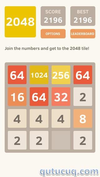 Скриншот в 2048