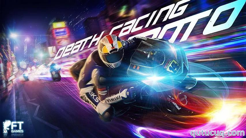 Death Racing: Moto Yüklə ekran görüntüsü