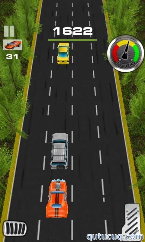 Turbo Sprint Yüklə ekran görüntüsü