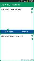 Azərbaycanca – Rusca lüğət ekran görüntüsü