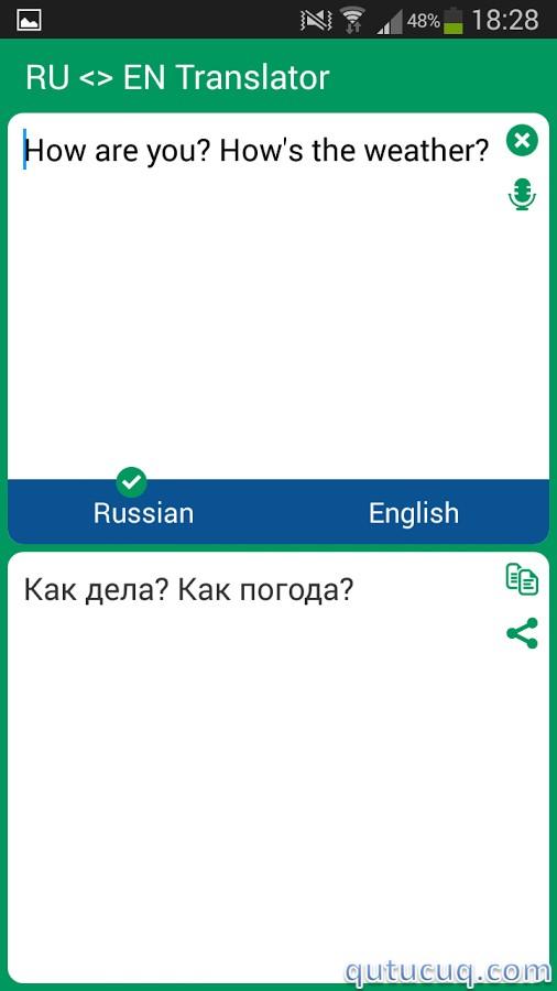 Russian – English Translator ekran görüntüsü