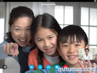 Skype iPad üçün ekran görüntüsü