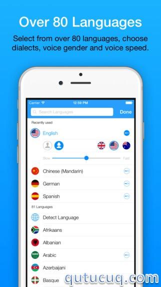 iTranslate lüğət ekran görüntüsü