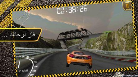 Island Shift Car Racing ekran görüntüsü