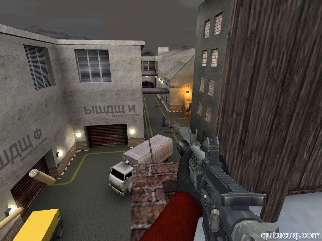 Urban Terror ekran görüntüsü