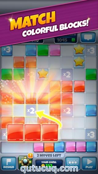 Matching With Friends Yüklə ekran görüntüsü
