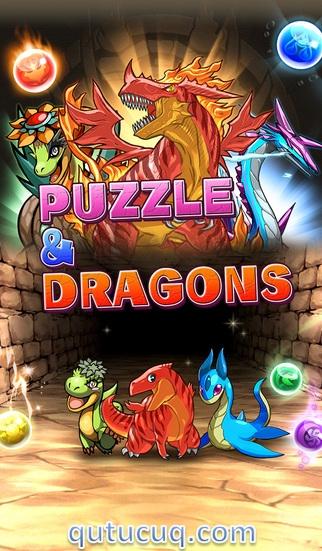 Puzzle & Dragons Yüklə ekran görüntüsü