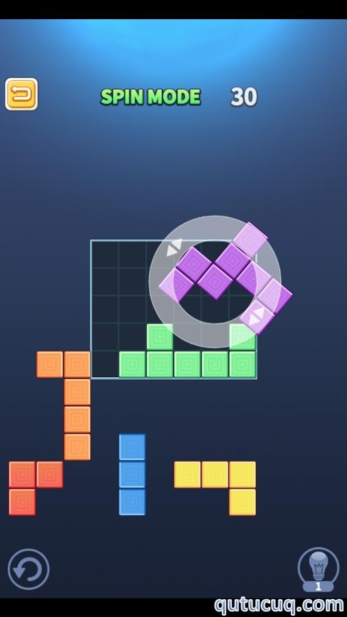 Block Puzzle King ekran görüntüsü