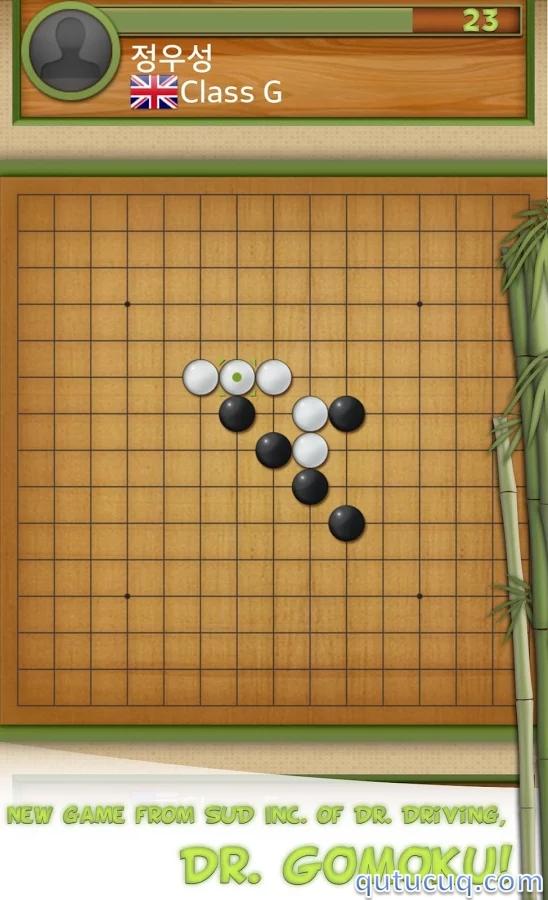 Dr. Gomoku ekran görüntüsü