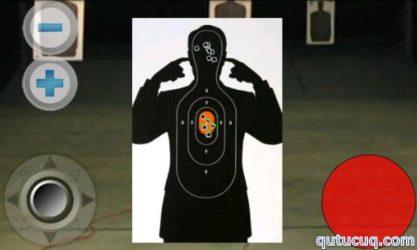Guns ekran görüntüsü
