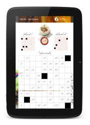Lotto ekran görüntüsü