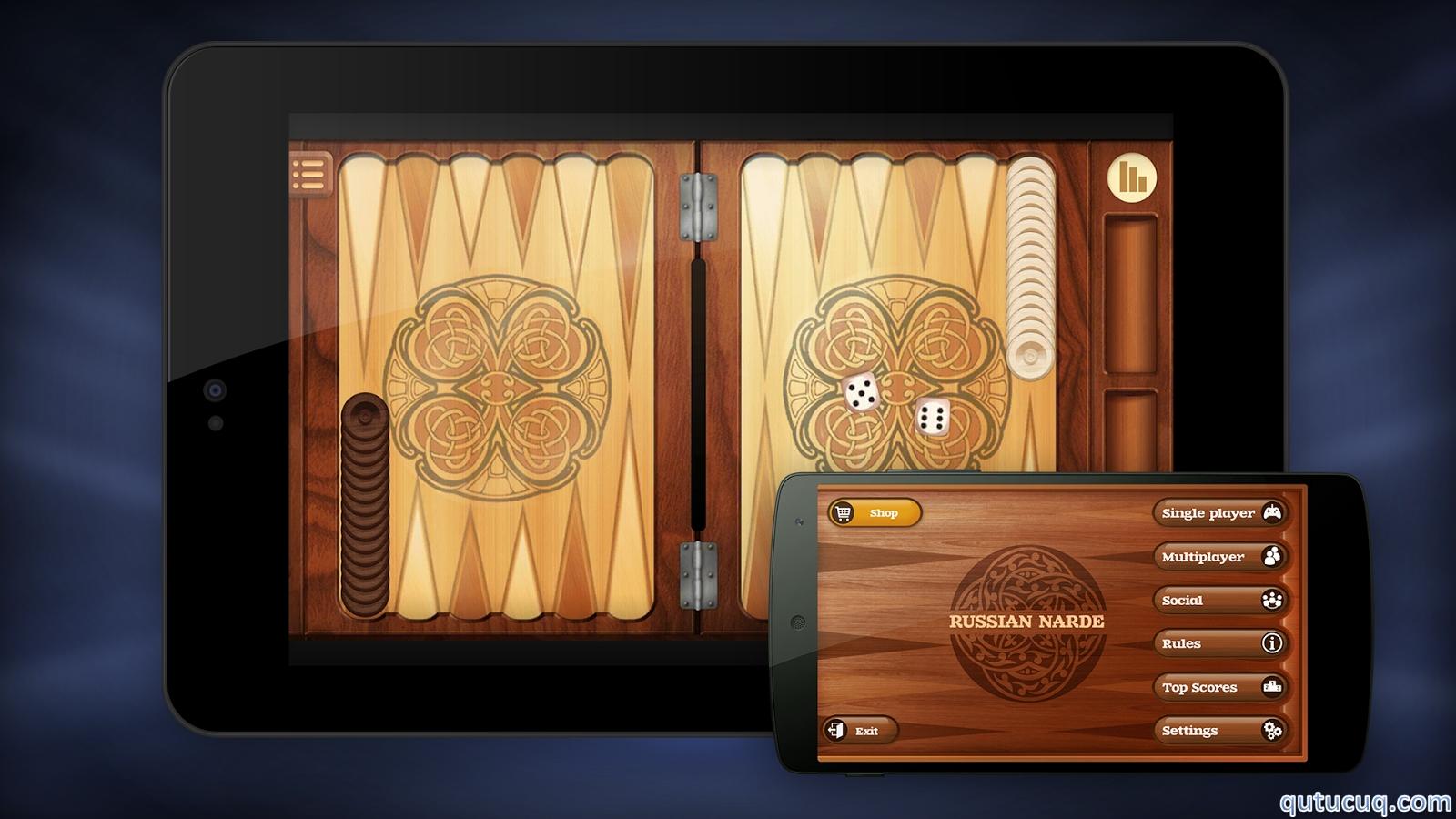 Narde backgammon online Yüklə ekran görüntüsü