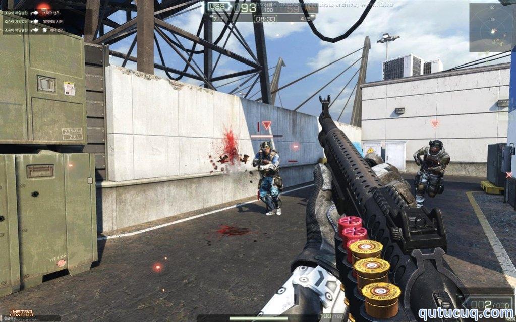 Metro Conflict ekran görüntüsü