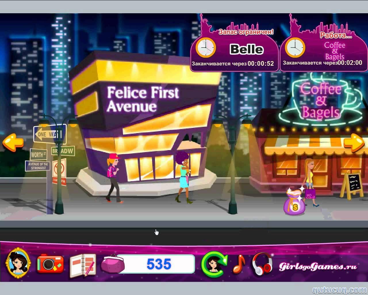 Shopaholic New York ekran görüntüsü