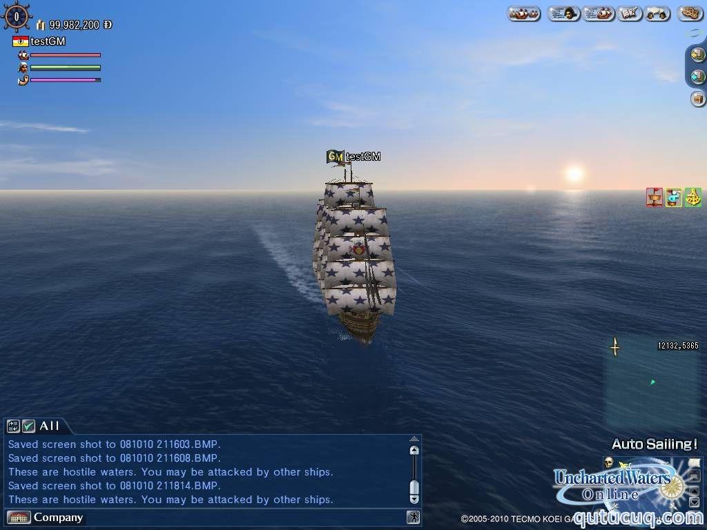 Uncharted Waters Online ekran görüntüsü