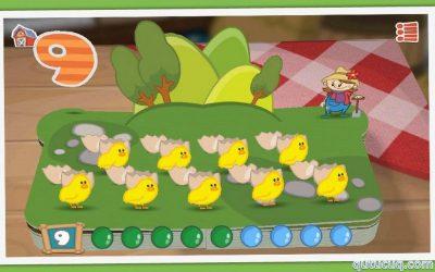 Farm 123 ekran görüntüsü