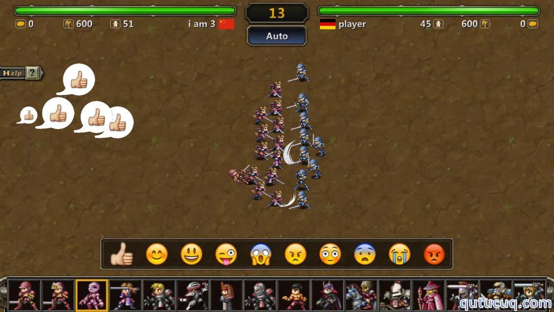 Miragine War Yüklə ekran görüntüsü