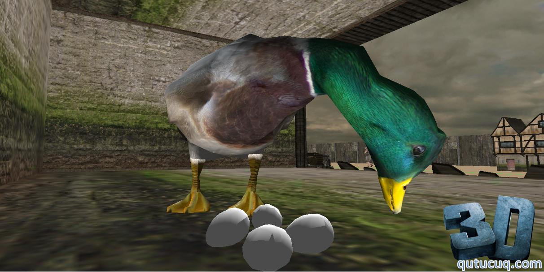 Real Duck Simulator ekran görüntüsü