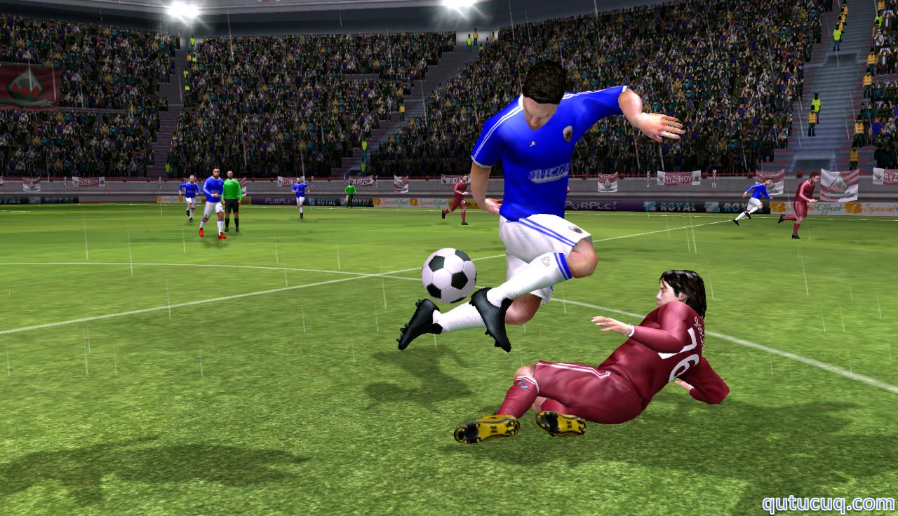 Dream League Soccer 2017 ekran görüntüsü