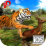 Wild Tiger Jungle Hunt 3D logo