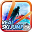 Real Skijump HD logo
