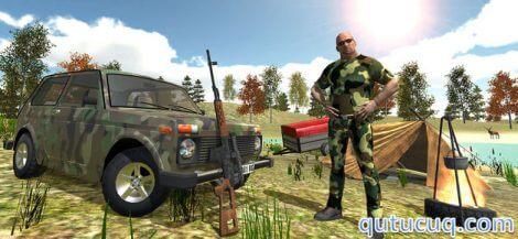 Hunting Simulator 4×4 ekran görüntüsü